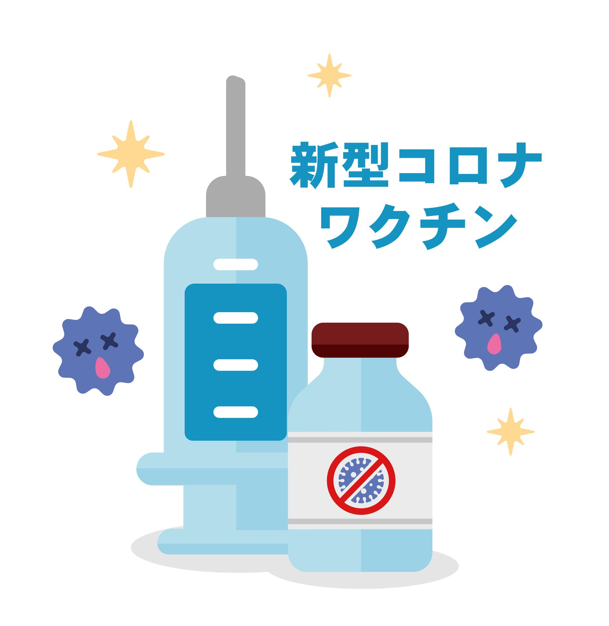 コロナ bcg ワクチン と