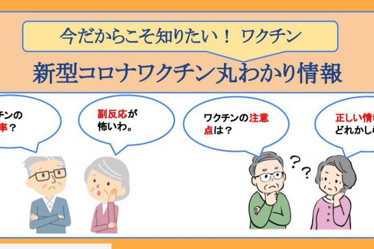 背中 痛い コロナ が 新型コロナウイルスの初期症状とは?日本・世界の感染者が語る症例