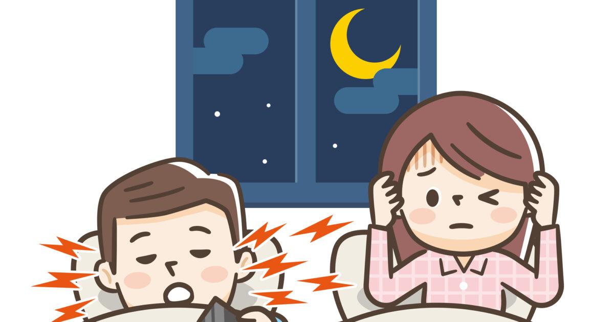 睡眠時無呼吸の治療