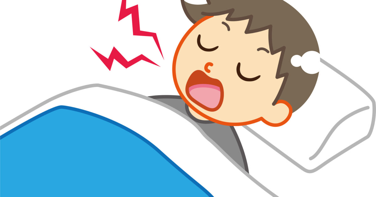 睡眠時無呼吸